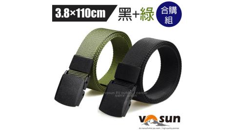 【VOSUN】<黑+綠合購組>無段式調整高強度輕量彈道尼龍腰帶(塑鋼頭).防過敏安檢皮帶/VO-034 橄綠