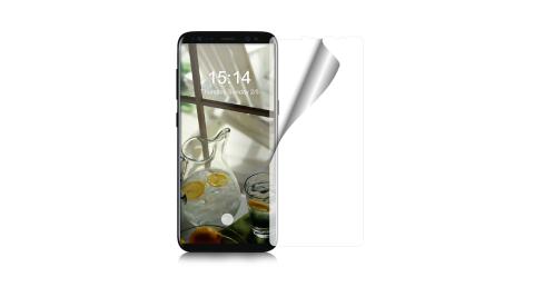 魔力 Samsung Galaxy S8 霧面防眩螢幕保護貼-非滿版
