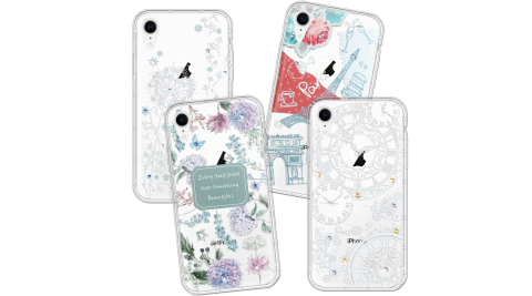 iPhone XR 6.1吋 浪漫彩繪 水鑽空壓氣墊手機殼 有吊飾孔
