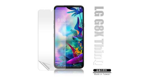 Monia LG G8X ThinQ 高透光亮面耐磨保護貼 保護膜(非滿版)