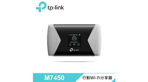 【TP-Link】M7450 4G sim卡wifi無線網路行動分享器 [4G LTE路由器]