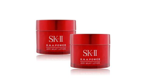 SK-II R.N.A.超肌能緊緻活膚霜(輕盈版)(15g)x2