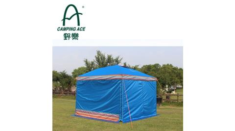 【Camping Ace 野樂】野樂27秒排風遮陽排風帳(升級版) 含四片圍布 客廳帳 炊事帳 遮陽帳 ARC-634N