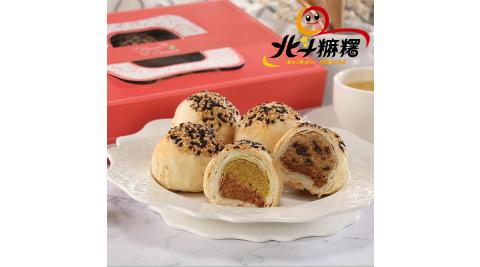 預購《麻吉爸》印加果油酥餅6入禮盒(純素)(附提袋)(咖哩,香菇口味任選)
