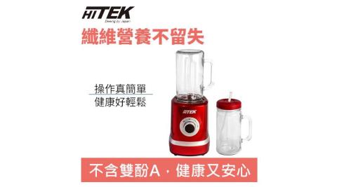 HITEK WK-700 雙杯多功能食物料理機-炫光紅