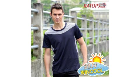 【瑞多仕 RATOPS】WINCOOL 男款 輕量透氣彈性涼感衣.短袖圓領T恤.運動休閒衫.排汗衣 /DB8532 黑色