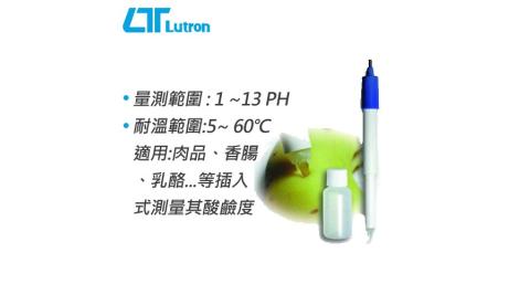 Lutron路昌 尖刺型PH酸鹼計測棒 PE-04HD