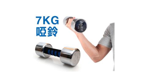 ALEX7KG新型電鍍啞鈴健身有氧重訓依賣場A2007