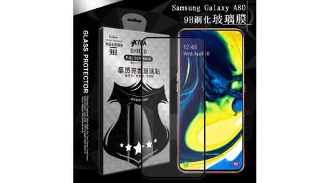 VXTRA 全膠貼合 三星 Samsung Galaxy A80 滿版疏水疏油9H鋼化頂級玻璃膜(黑) 玻璃保護貼