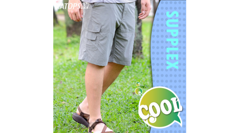 【瑞多仕-RATOPS】男款 SUPPLEX 休閒短褲.休閒褲.排汗褲 / DA3205 牆灰色