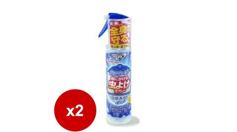 日本 KINCHO 金鳥 衣類專用涼感消臭驅蚊噴霧 200ml*2瓶