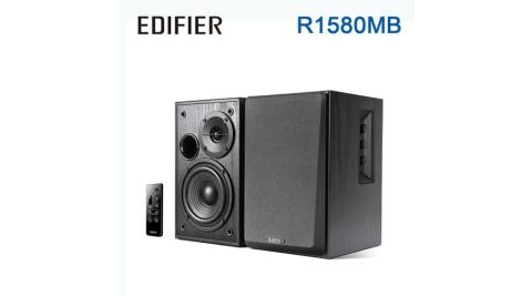 EDIFIER R1580MB 二件式喇叭 黑色