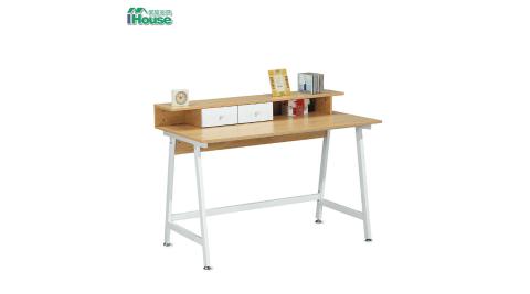 IHouse-【一同防疫,送口罩】時發 小二抽4尺辦公書桌