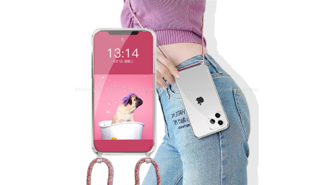 CITY for iPhone 12 Pro Max 6.7 夢幻編織掛繩搭配5D防摔手機殼(贈黑色掛繩1條)