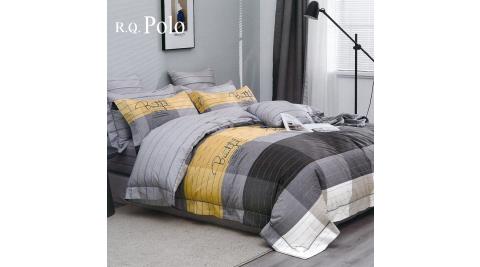 【R.Q.POLO】100%精梳棉 四件式兩用被床包組 時尚之都(雙人加大)