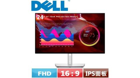 DELL 24型 U2422H FHD 超薄框美型螢幕