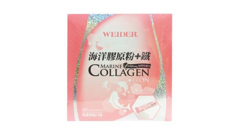 WEIDER 威德 海洋膠原粉+鐵 60包