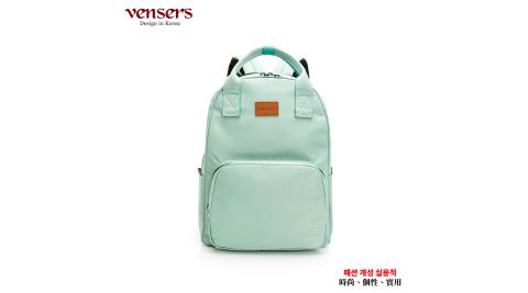 【vensers】都會風後背包(RC902901淺綠)