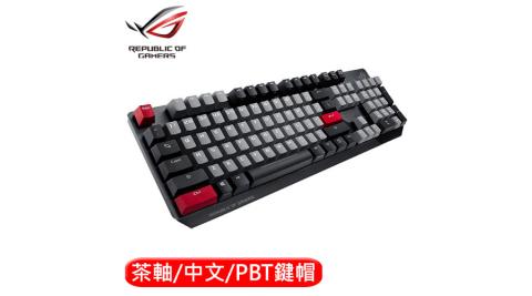 ASUS 華碩 ROG Strix Scope PBT 機械電競鍵盤 茶軸中文