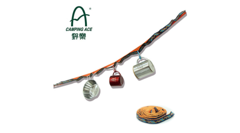 【Camping Ace 野樂】雙層民族風掛繩 超長掛繩330cm 掛物繩 曬衣繩 ARC-191L