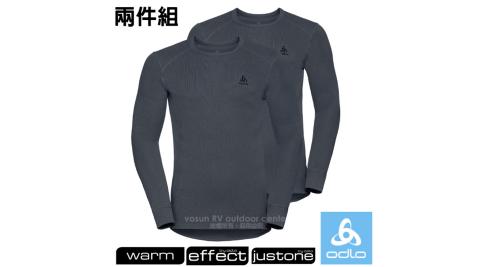 【瑞士 ODLO】WARM EFFECT 男圓領專業機能型銀離子保暖內衣-2件組(排汗衣).內刷毛衛生衣/193012 灰藍