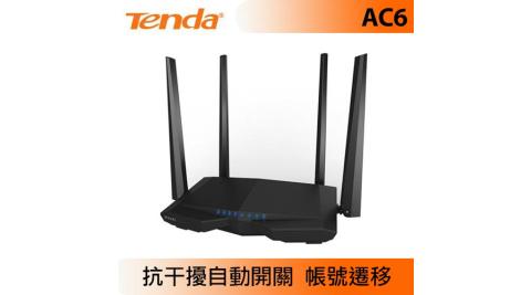Tenda 騰達 AC6 AC1200 雙頻高功率無線路由器