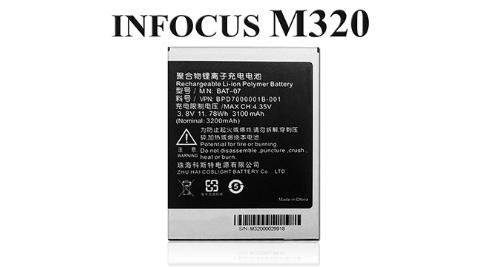 富可視 Infocus M320 / M320u / M320e / M330 / TWM Amazing A8 手機專用 防爆鋰電池