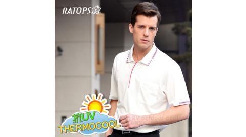 【RATOPS】THERMOCOOL 男款 輕量透氣短袖POLO衫.運動休閒衫.防晒衣.排汗衣 / DB8610 象牙白
