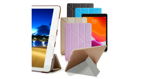 AISURE for iPad 10.2吋 2020 冰晶蜜絲紋超薄Y折保護套