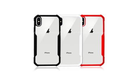 XUNDD 簡約工業風 iPhone X 裸機殼 雙料手機殼
