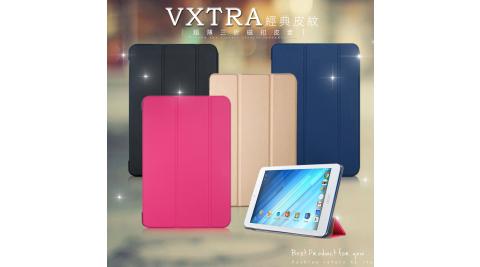 VXTRA ACER Iconia One 8 B1-860A/B1-850 8吋 可共用 經典皮紋超薄三折保護套