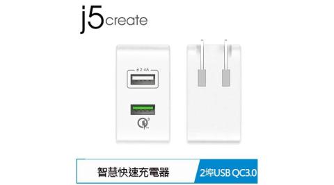 j5create  JUP20 2埠USB QC3.0智慧快速充電器
