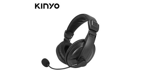 【KINYO 耐嘉】EM-2115 全罩式耳機