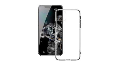 XLME for iPhone 11 Pro 5.8吋 防摔全透明防摔軍規手機殼