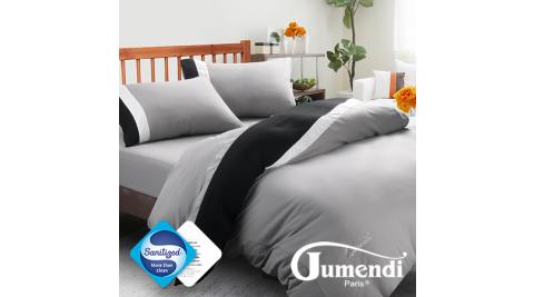 原售1180↘【Jumendi-水鑽之星.灰】台灣製防蹣抗菌被套床包組-雙人
