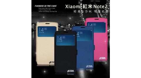 VXTRA Xiaomi 紅米Note 2 經典金莎紋 商務視窗皮套