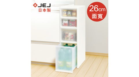【日本JEJ】日本製 移動式抽屜隙縫櫃-26cm寬