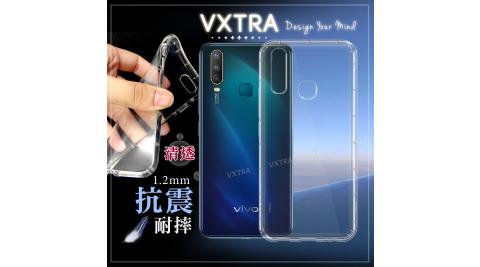 VXTRA vivo Y15 2020/Y12/Y17 共用款 防摔氣墊保護殼 空壓殼 手機殼
