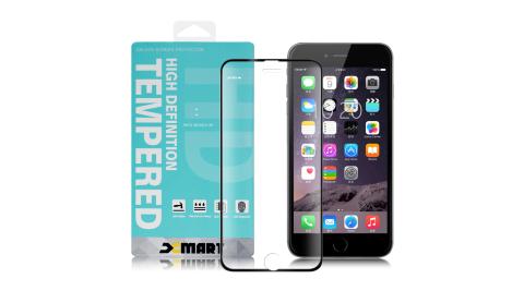 Xmart for iPhone 8/iPhone 7/6s 用 高透光2.5D滿版玻璃貼-黑