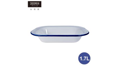 【仙德曼 SADOMAIN】琺瑯鄉村風方餐盤-1.7L