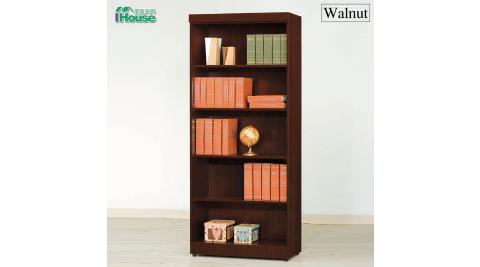 IHouse-胡桃2.6尺開放式書櫃