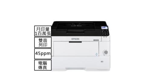 EPSON WorkFroce AL-M8250DN A3高速網路黑白雷射印表機