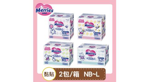 【妙而舒】金緻柔點(黏貼)紙尿布-日本境內版(S176片/M136片/L116片)
