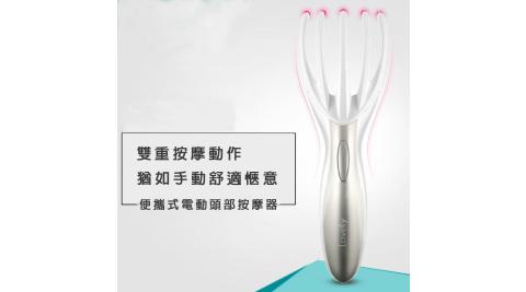 新款家用迷你多功能電動頭部按摩器(JG-AM2)
