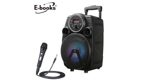【E-books】D33 藍牙多功能行動拉桿音箱