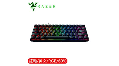 Razer雷蛇 Huntsman mini  獵魂光蛛 60% 電競鍵盤 光學紅軸 英文