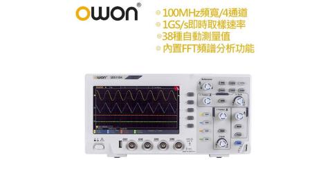 全新OWON SDS1104 四通道全新機型100MHz 輕巧示波器