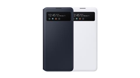 SAMSUNG Galaxy A51 5G 原廠透視感應皮套 (台灣公司貨)