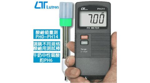 Lutron路昌 PH酸鹼計 PH-211
