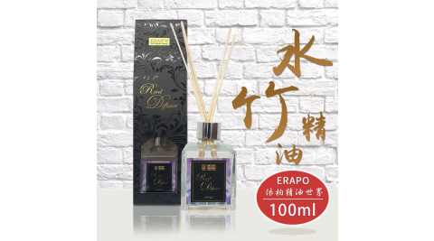 ERAPO 依柏精油世界 - 水蜜桃 水竹精油(100ml)